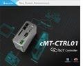 cMT-CTRL01 контроллер IIoT